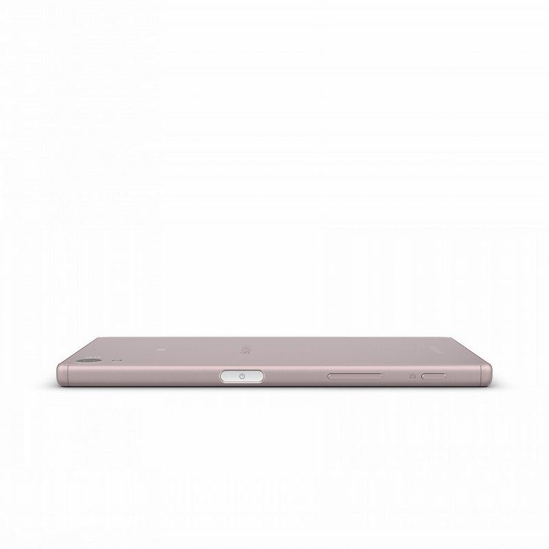 Sony-Xperia-Z5-Pink-Sakura-4gnews-8.jpg