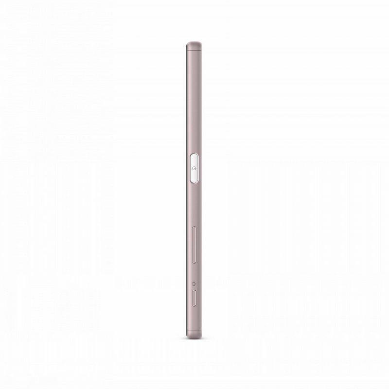 Sony-Xperia-Z5-Pink-Sakura-4gnews-9.jpg