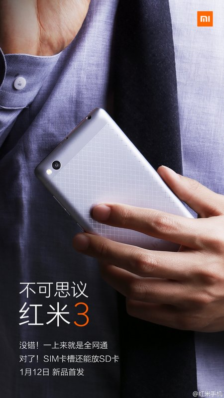Xiaomi-Redmi-3-all-the-official-images-and-camera-samples-4.jpg