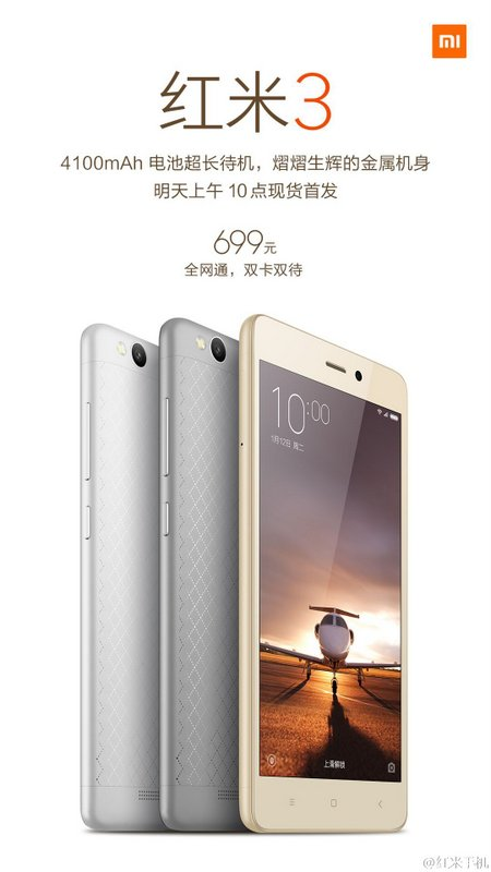 Xiaomi-Redmi-3-all-the-official-images-and-camera-samples-5.jpg