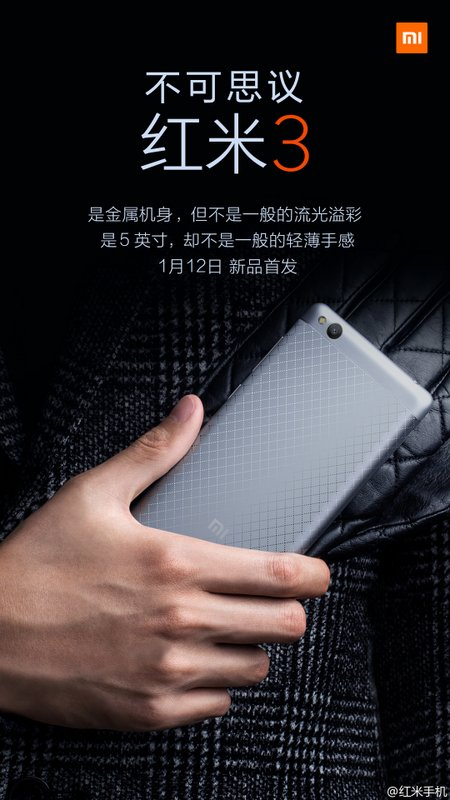 Xiaomi-Redmi-3-all-the-official-images-and-camera-samples-7.jpg