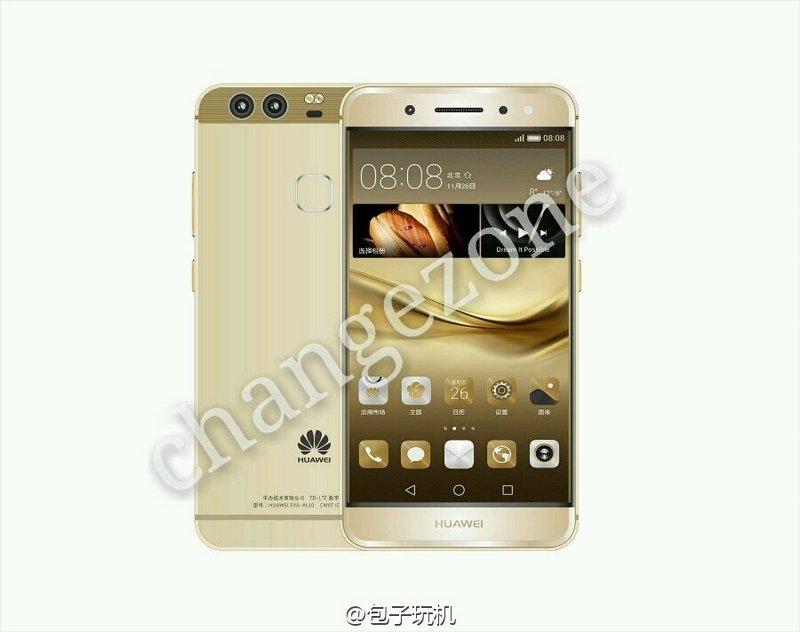Alleged-Huawei-P9-renders-3.jpg