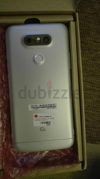 LG-G5-alleged-battery-module-leaks-2.jpg