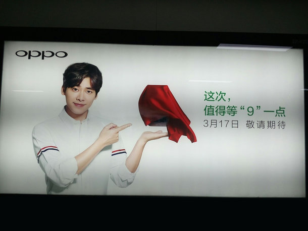 OPPO-R9-advert-China