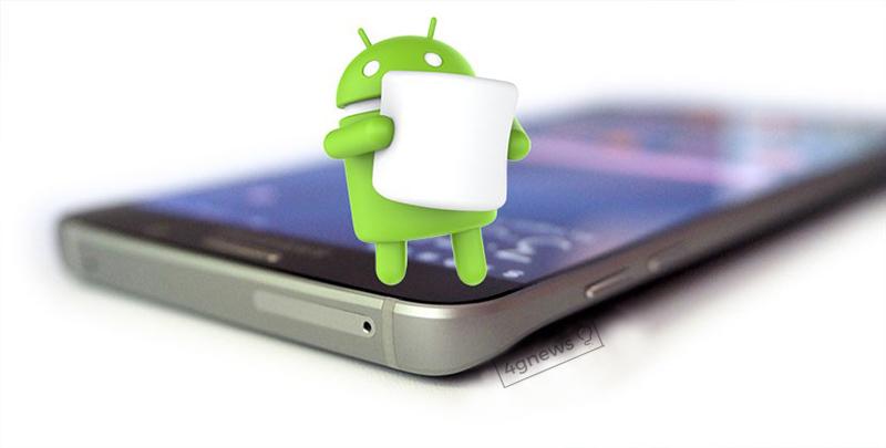 Samsung Android marshmallow