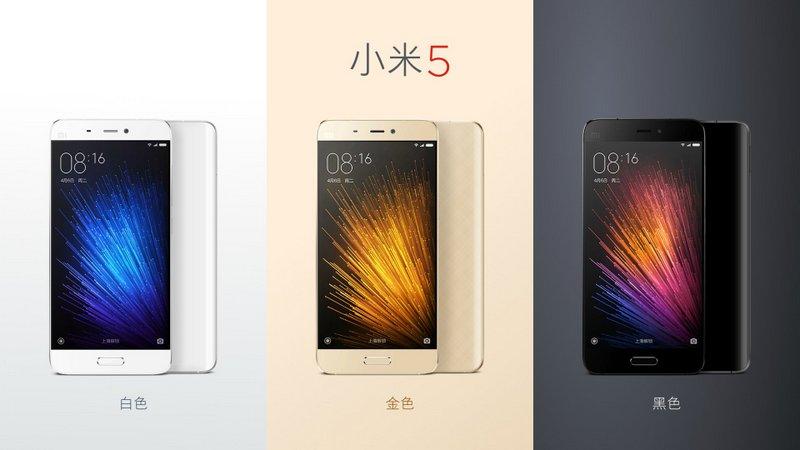 Xiaomi-Mi-5-4.jpg