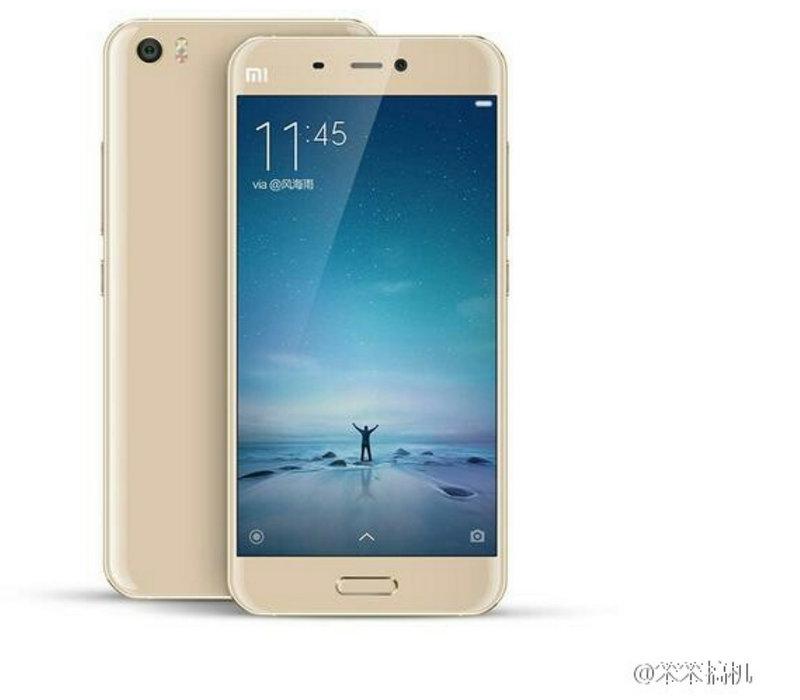 Xiaomi-Mi-5-in-Gold.jpg.jpg