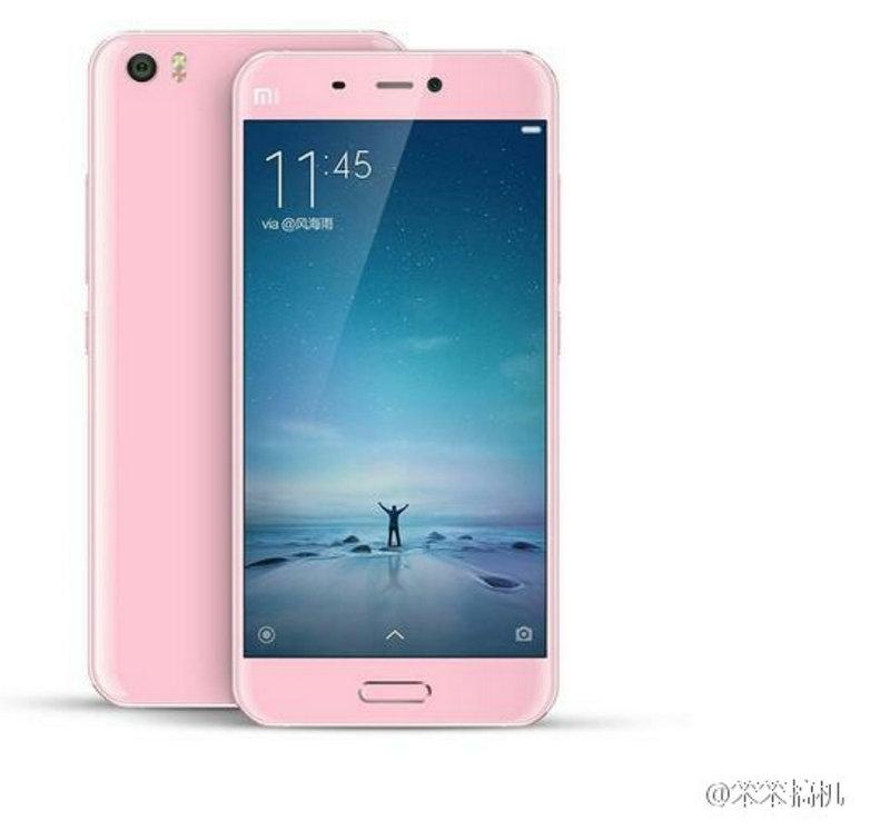 Xiaomi-Mi-5-in-Pink.jpg.jpg