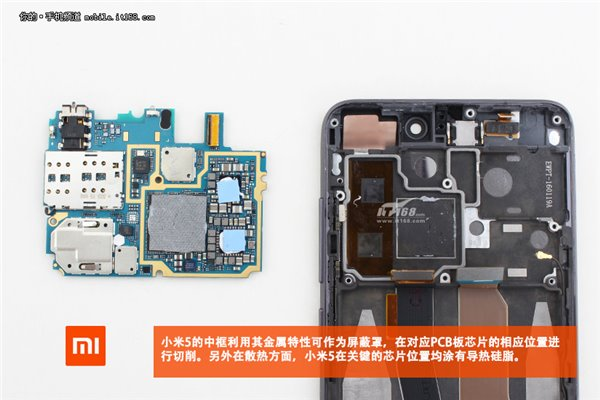 Xiaomi-Mi-5-teardown-2.jpg