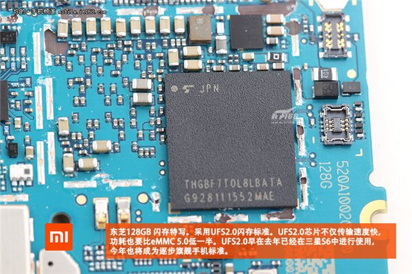 Xiaomi-Mi-5-teardown-4.jpg
