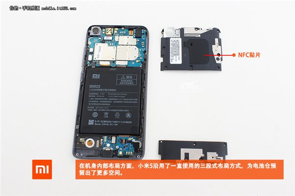 Xiaomi-Mi-5-teardown-5.jpg