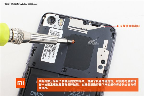 Xiaomi-Mi-5-teardown.jpg