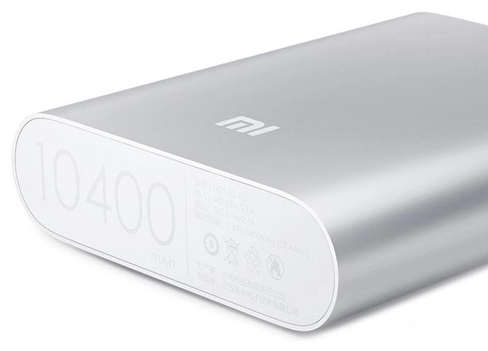 Xiaomi-Powerbank-3.jpg