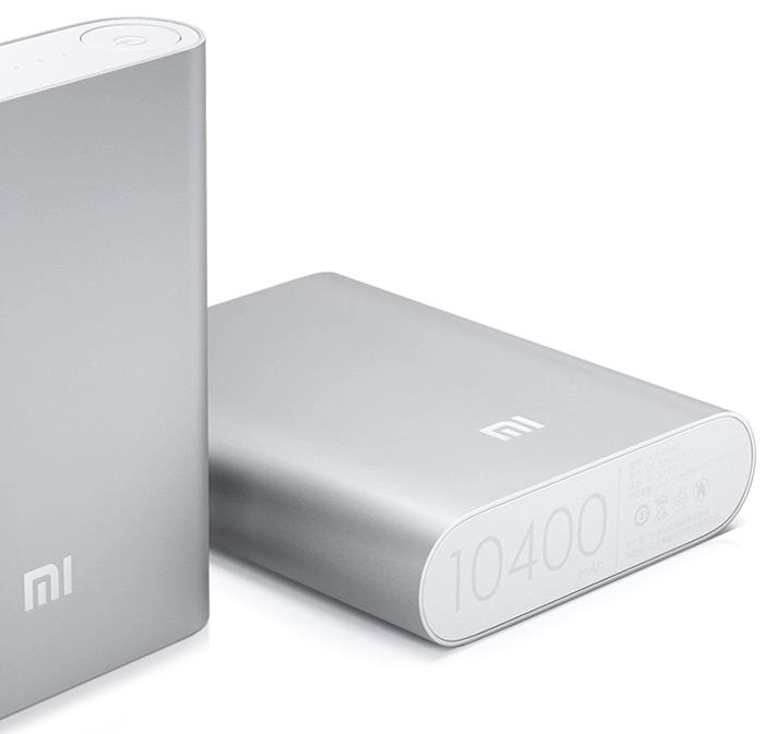 Xiaomi-Powerbank-4.jpg