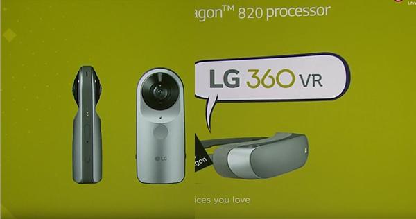 lg-g5-360-vr