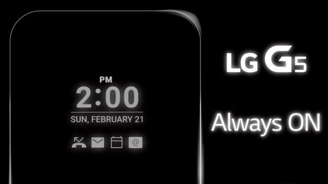 lg-g5-always-on-display-650-80