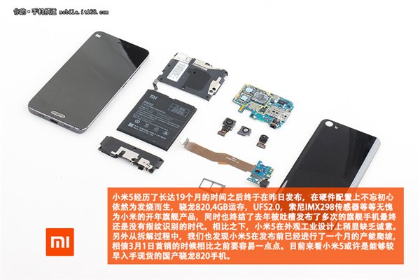 xiaomi-mi-5-teardown-15.jpg