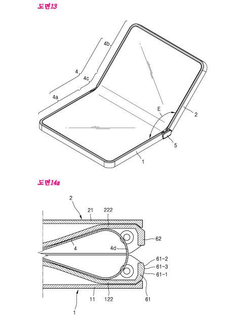 Foldable-Samsung-smartphone.jpg-4.jpg