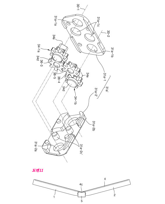 Foldable-Samsung-smartphone.jpg-5.jpg