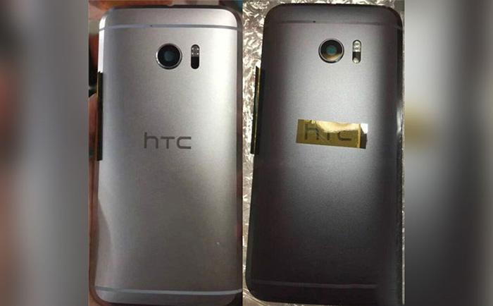 HTC 10 cores