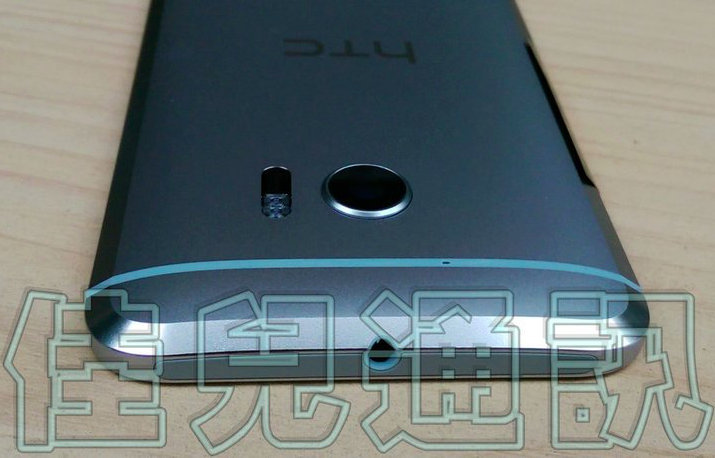 HTC-One-M10-2.jpg