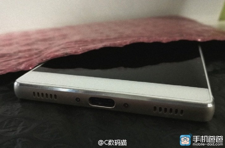 Huawei-P9-1.jpg