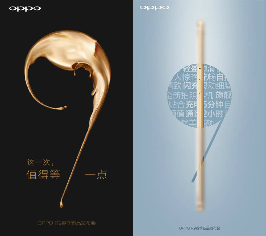 Oppo r9 teasers