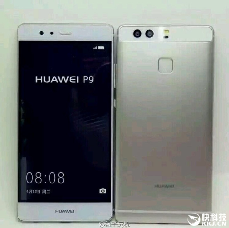 Pictures-of-the-unannounced-Huawei-P9.jpg-2.jpg