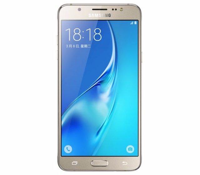 Samsung-Galaxy-J5-2016-1.jpg