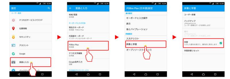 Sony-Marshmllow-UI.jpg