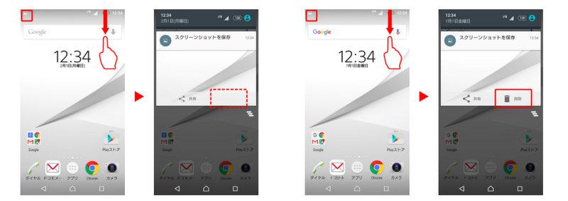 Sony-Marshmllow-UI3.jpg