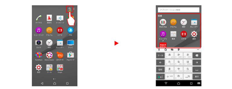 Sony-Marshmllow-UI4.jpg