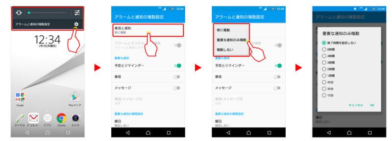 Sony-Marshmllow-UI5.jpg