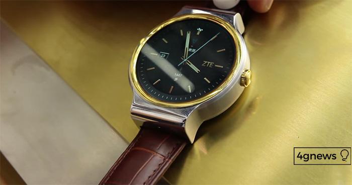 ZTE Axon watch 4gnews