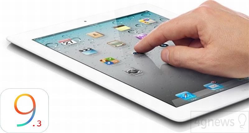 iOS9.3 iPad 2