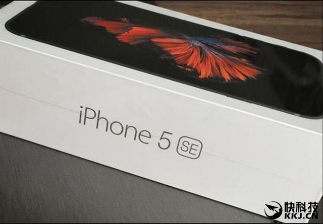 iPhone-5se-in-retail-packaging.jpg