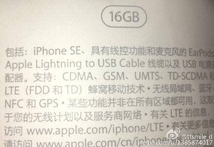 iPhone-SE-packaging-leaks