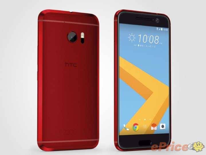 HTC-10-in-red-2-2.jpg