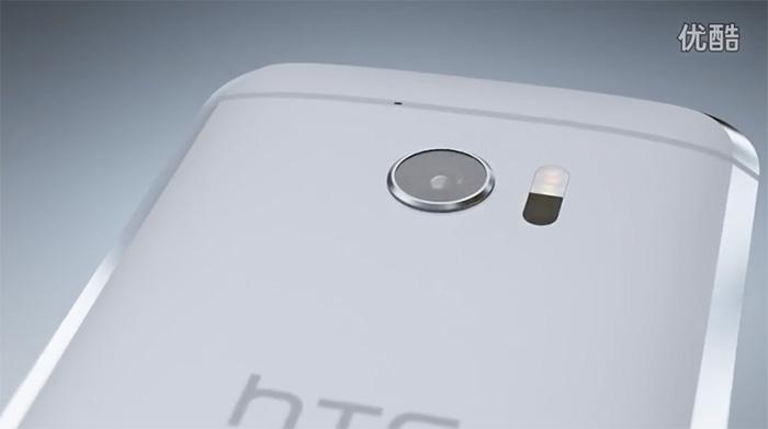 Representação do HTC 10