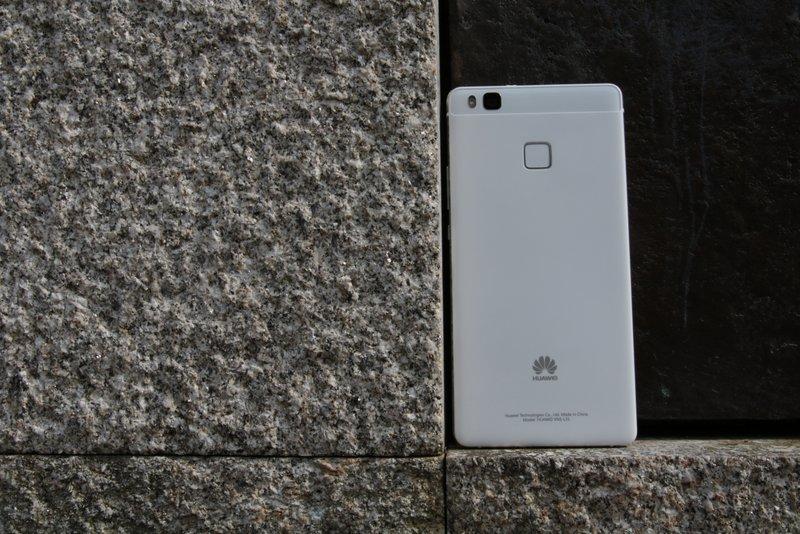 Huawei-P9-Lite-4gnews16.jpg