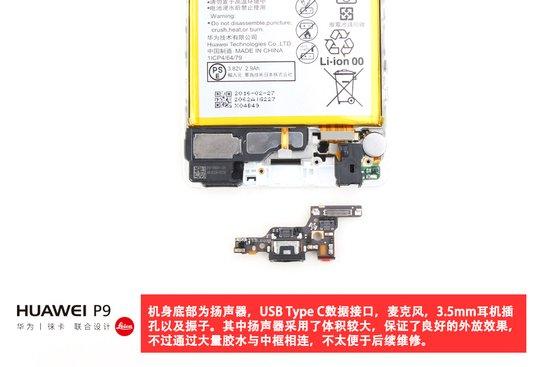 Huawei-P9-teardown-10.jpg
