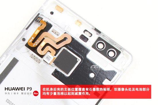 Huawei-P9-teardown-3.jpg