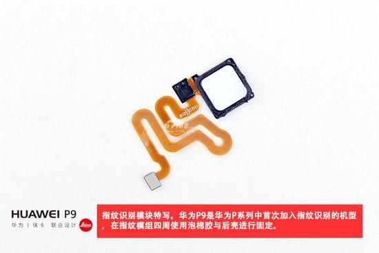 Huawei-P9-teardown-4.jpg