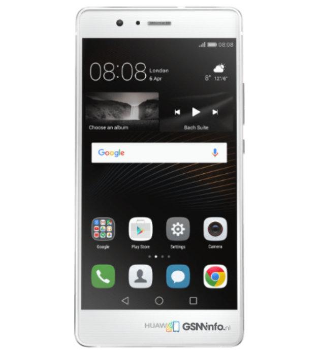 Images-of-Huawei-P9-Lite-are-leaked.jpg-10.jpg