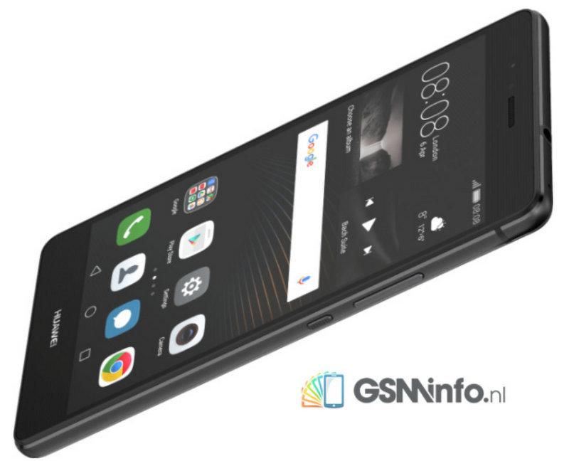Images-of-Huawei-P9-Lite-are-leaked.jpg-5.jpg
