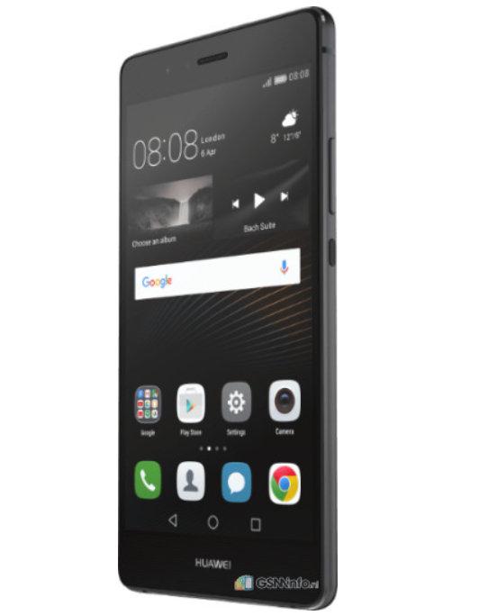 Images-of-Huawei-P9-Lite-are-leaked.jpg-7.jpg