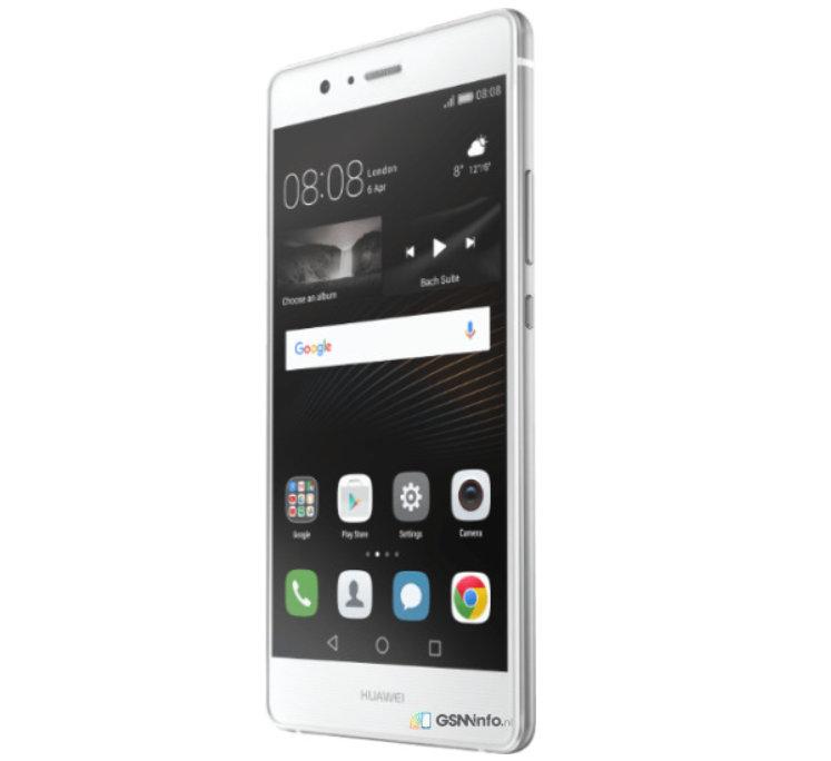 Images-of-Huawei-P9-Lite-are-leaked.jpg-9.jpg