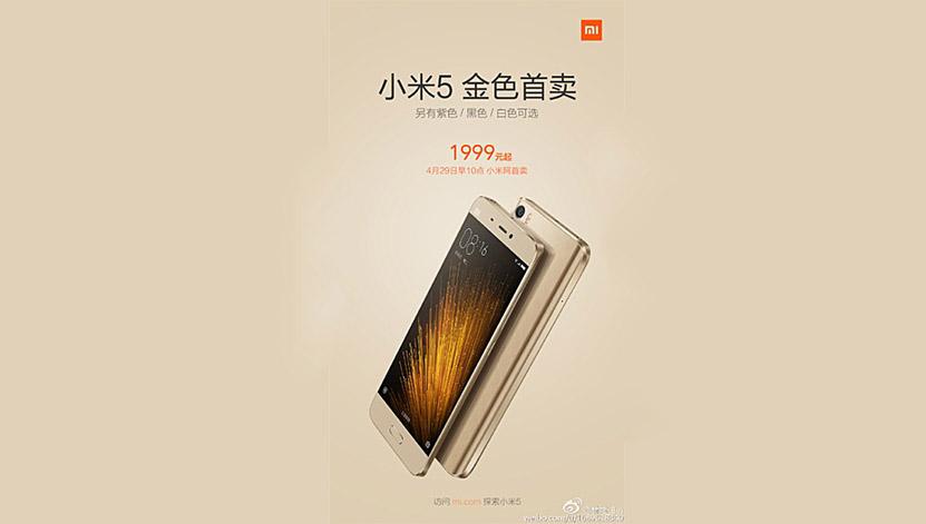 Xiaomi mi5 dourad 2