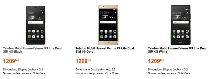huawei_p9lite_price