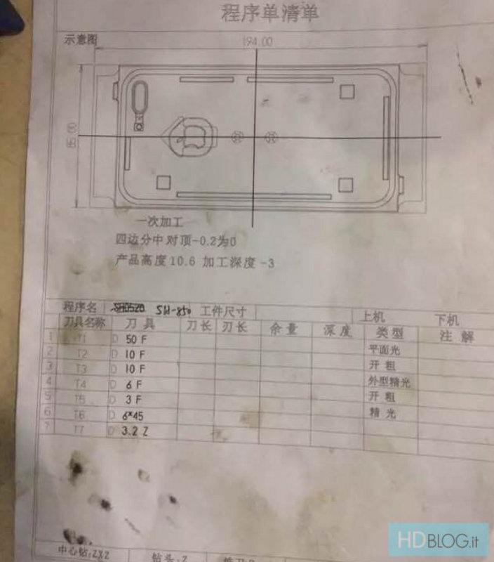 Apple-iPhone-7-5.jpg